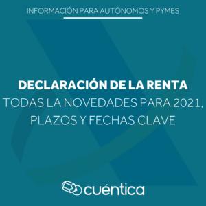 Declaración de la renta 2020
